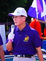 Eugene Chien Speech in Environmental Protection and Rebuild Normal Hiking 2013, District 300-A2 Lions Clubs International 20131013.JPG