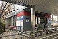 Exit A of Huilongguan Dongdajie Station (20210302165700).jpg