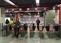 Exit faregates of L4 Xiyuan Station (20161226164847).jpg