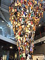 Experience Music Project, Science Fiction Museum, Seattle (9444449111).jpg