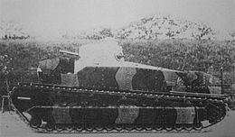 Experimental Type 91 Heavy Tank 01.jpg