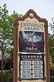 Eye of the Storm- Captain Jack's Stunt Spectacular (29621388315).jpg