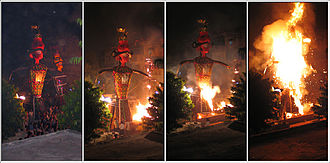 Vijayadashami - Dasara is observed with the burning of Ravana effigies.