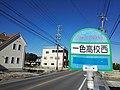 FB-Isshiki-koukou-nishi-bus-stop.jpg