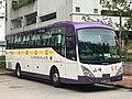 FN2688 Tsuen Wan to Huanggang 02-09-2017.jpg