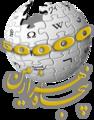 Fa Wikipedia-logo 500000 N3.png