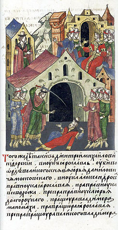Facial Chronicle - b.07, p.247 - Murder of Yuri of Moscow.jpg