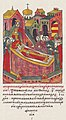 Facial Chronicle - b.23, p. 251 - Death of Anastasia Romanovna.jpg