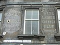 Faded advertisements, Queen Charlotte Street - geograph.org.uk - 1536963.jpg