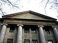 Fasade of Zhongda Hall.jpg