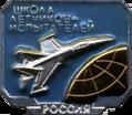 Fedotov TPS.png
