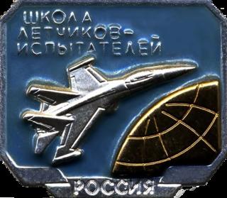 Fedotov Test Pilot School Soviet and Russian test pilot school to train also flight navigators and flight test engineers