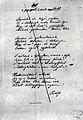 Fetőfi Szerelem- és pipadal 1844 A.jpg