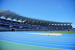 New Aomori Prefecture General Sports Park
