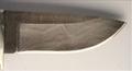 Figure 4 - Damascus steel blade.PNG