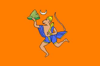 Kanker State - Image: Flag of Kanker