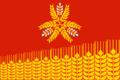 Flag of Krasnopolyanskoe (Krasnodar krai).png