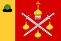 Flag of Kutukovskoe.png