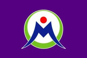 Minobu, Yamanashi - Image: Flag of Minobu Yananashi
