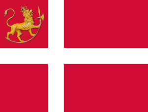Flag of Norway - Image: Flag of Norway 1814