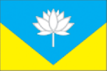 Flag of Stepnovsky (Astrakhan oblast).png