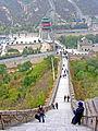 Flickr - archer10 (Dennis) - China-6400.jpg