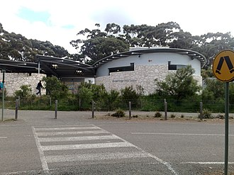 Flinders Chase National Park - Image: Flinders chase visitors centre