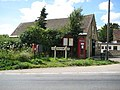 Flitton Village Hall - geograph.org.uk - 871490.jpg