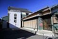 Float Garage of Old Higashi-machi, Uwagoromo Toyota 2019.jpg