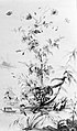 Flowers and Chinoiserie MET ep07.225.281.bw.R.jpg