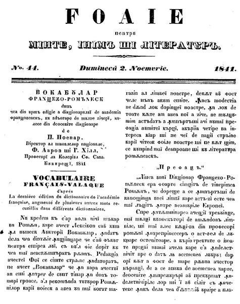 File:Foaie pentru minte, inima si literatura, Nr. 44, Anul 1841.pdf