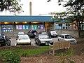 Folkestone sports centre - geograph.org.uk - 1546991.jpg