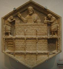 Arte del costruire, formella del Campanile di Giotto, collaboratore di Andrea Pisano (Maestro dell'Armatura), 1334-1336, Firenze