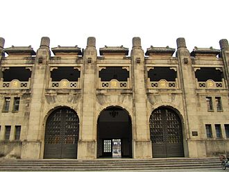 Central Stadium was built in 1937 Former Central Stadium in Nanjing 2011-12.JPG