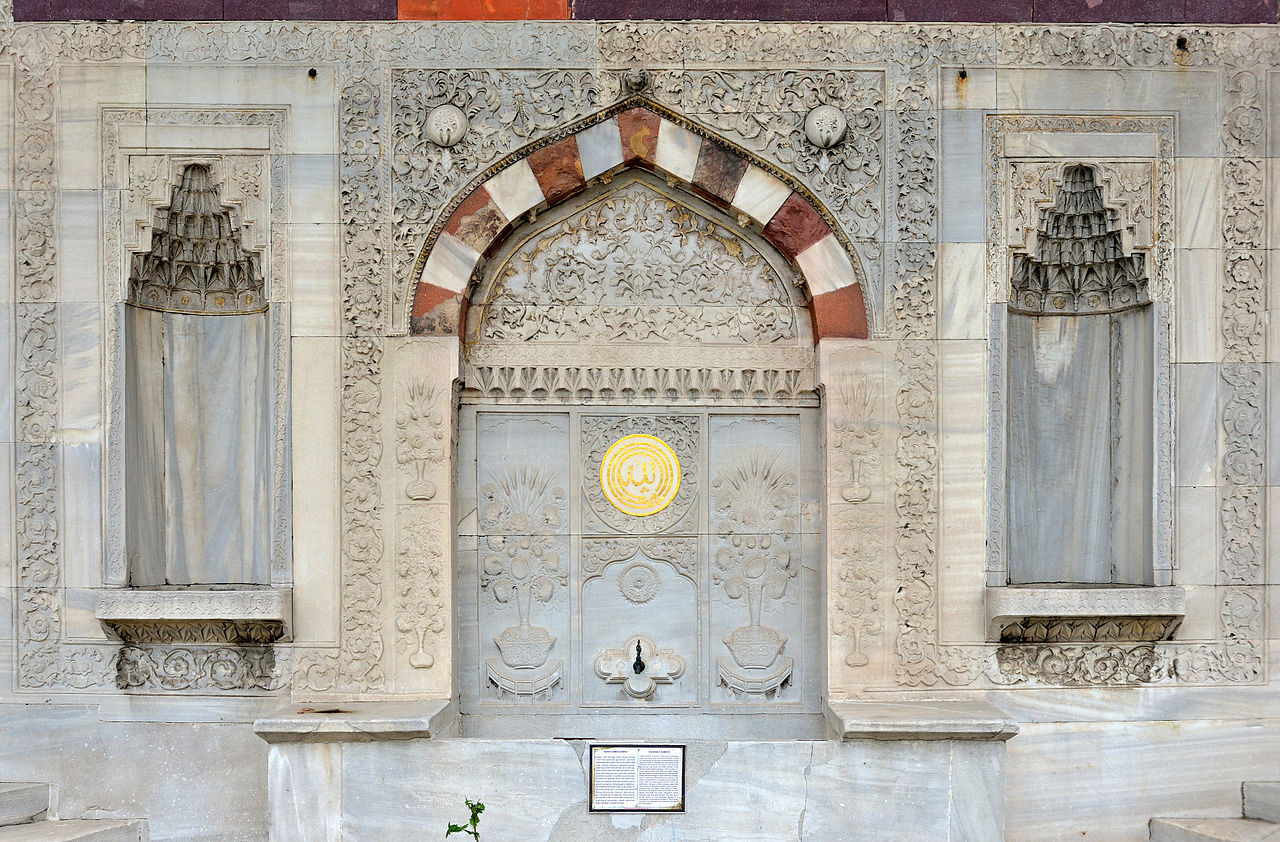 File:Fountain of Ahmed III Topkapi.jpg - Wikimedia Commons