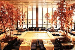 The Four Seasons Restaurant - Image: Four Seasons Restaurant The Brilliant Pool Room