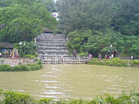 Foy's Lake Chittagong.JPG