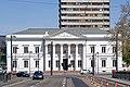Frankfurt Am Main-Alte Stadtbibliothek von der Ignatz-Bubis-Bruecke-20100424.jpg