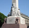 Freedom Monument Riga Base.JPG