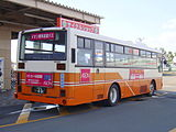 Fujita bus M200F 0406rear.JPG