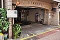 Fukuda Sumako's home site.jpg