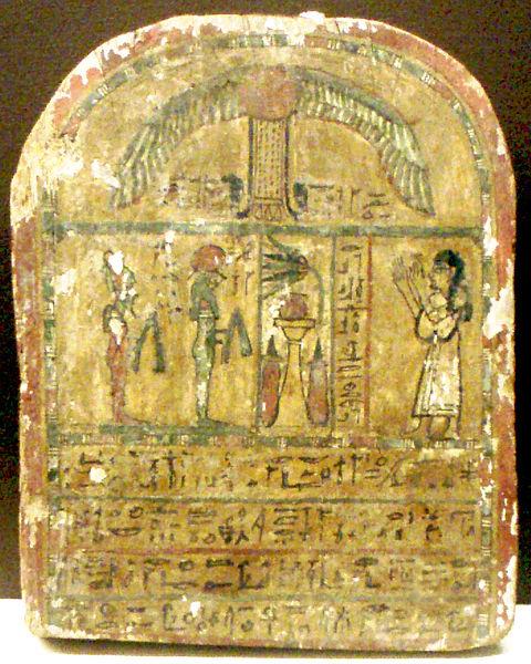 File:FuneraryStele-Wood RosicrucianEgyptianMuseum b.jpg