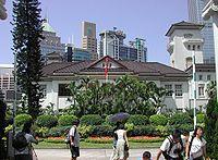 Tòa nhà Chính quyền ở Trung tâm nơi có Trưởng Đặc khu Hành chính.