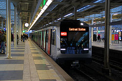 GVB - M5, 109-110, lijn 53, Amstelstation (Amsterdam).jpg