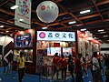 Gaea Books in Comic Exhibition 20140810.jpg