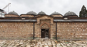 Čifte Hammam - Front view.
