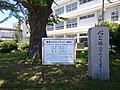 Gamagori City Gamagori Tobu Elementary School (2018-05-19) 05.jpg
