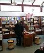 Gandhi memorabilia store at Sabaramati store.jpg
