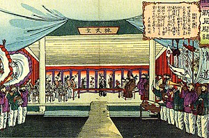 Korean nationalist historiography - A Japanese depiction of the signing of the Ganghwa Treaty (1876) between Meiji Japan and Joseon Korea, which opened Korea to foreign trade.