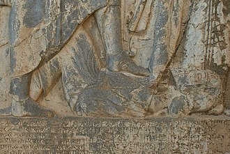 "Darius the Great - ""Gaumata"" being trampled upon by Darius the Great, Behistun inscription. The Old Persian inscription reads ""This is Gaumâta, the Magian. He lied, saying ""I am Smerdis, the son of Cyrus, I am king""."""